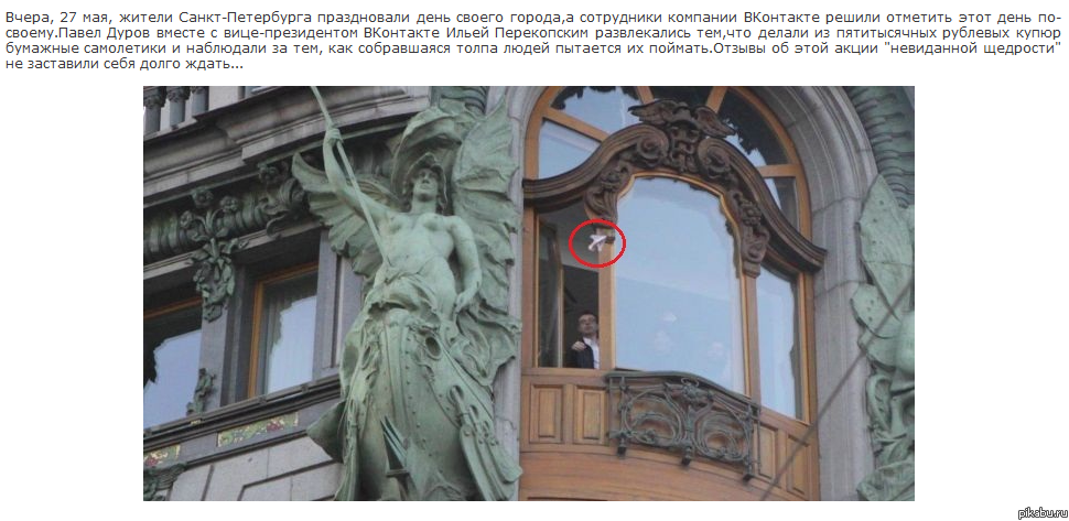 http://apikabu.ru/img_n/2012-05_6/z70.png
