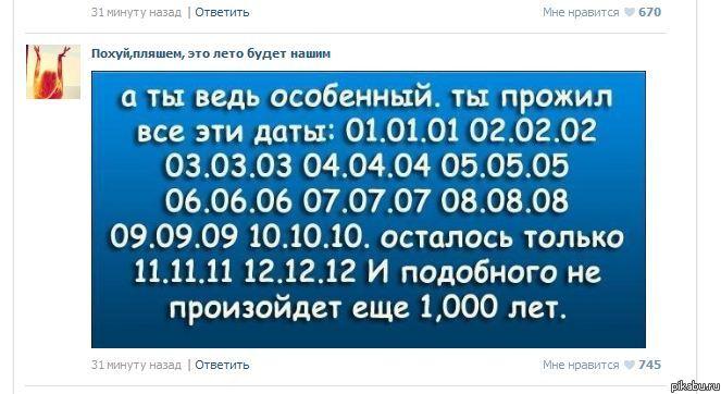 http://apikabu.ru/img_n/2012-06_1/fz8.jpg