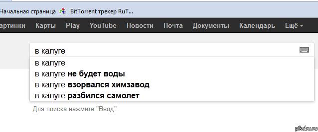 Всё нормально. ответ посту http://pikabu.ru/story/moy_zamechatelnyiy_gorod_537608 и http://pikabu.ru/story/v_odesse_tozhe_vse_milo_537639