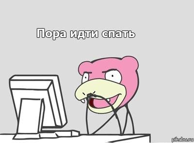 http://apikabu.ru/img_n/2012-06_2/86d.jpg