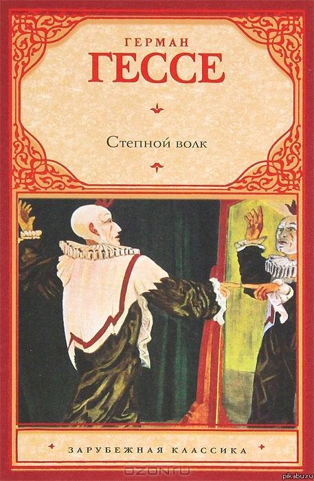 Актеры читают стихи геннадия шпаликова