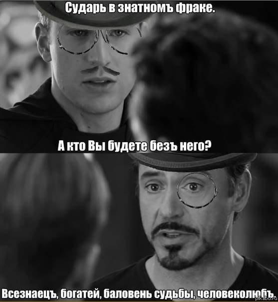 Тони старк vs капитан америка другое