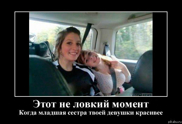 kak-u-menya-soset-sotrudnitsa