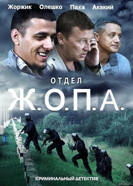 kinoskatru кино онлайн  бесплатно фильмы онлайн без
