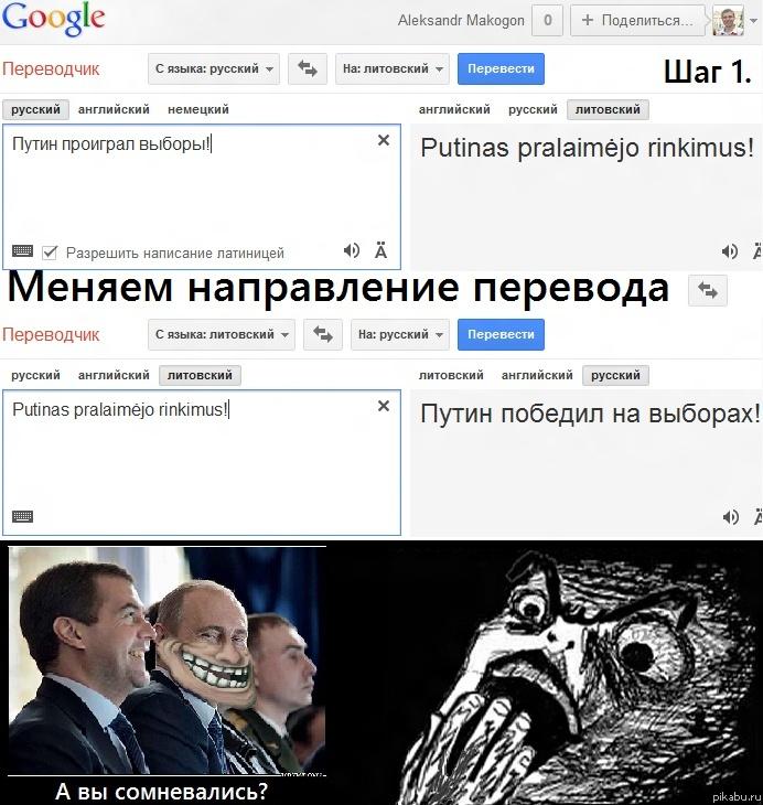Приложения на Google Play – Переводчик Google