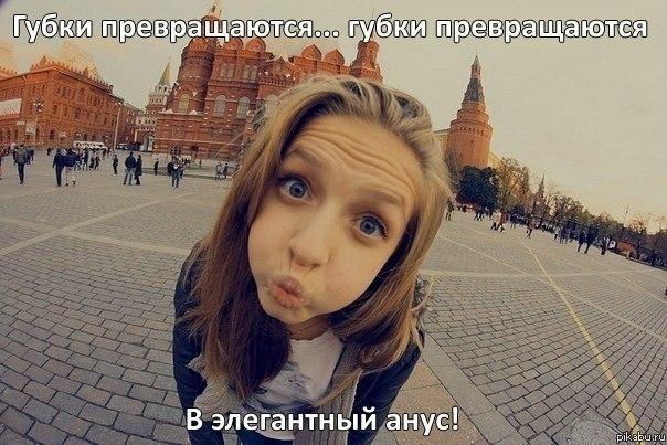 Зачем девушка выставляет свои фото