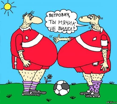 Рисунки про футбол фото - a