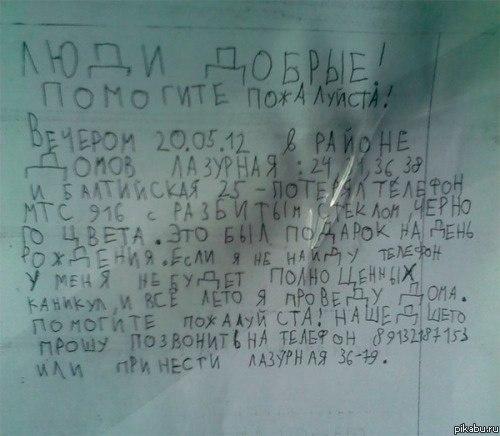 Дать объявления на бесплатный свйт недвижимость краснодара