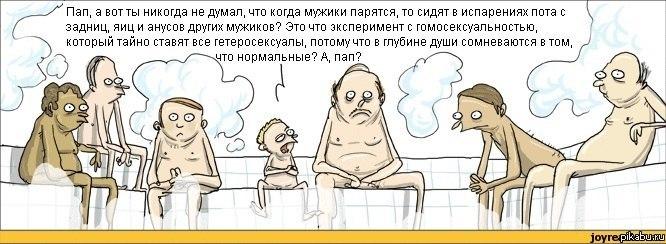 stariy-muzhik-v-saune-devushka-na-shpagate-obnazhennaya