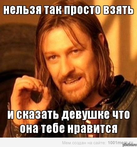 Окей Google Добро Пожаловать Вконтакте