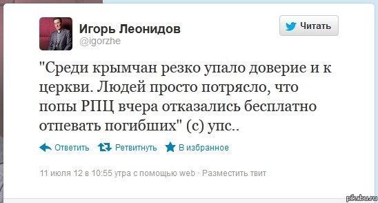 Некомпетентность чиновников - главная беда России 7q2