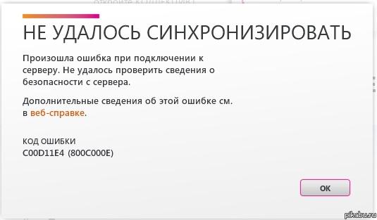 Как перекинуть фото с телефона на компьютер? - Nokia Lumia ...: http://w7phone.ru/forum/viewtopic.php?t=723