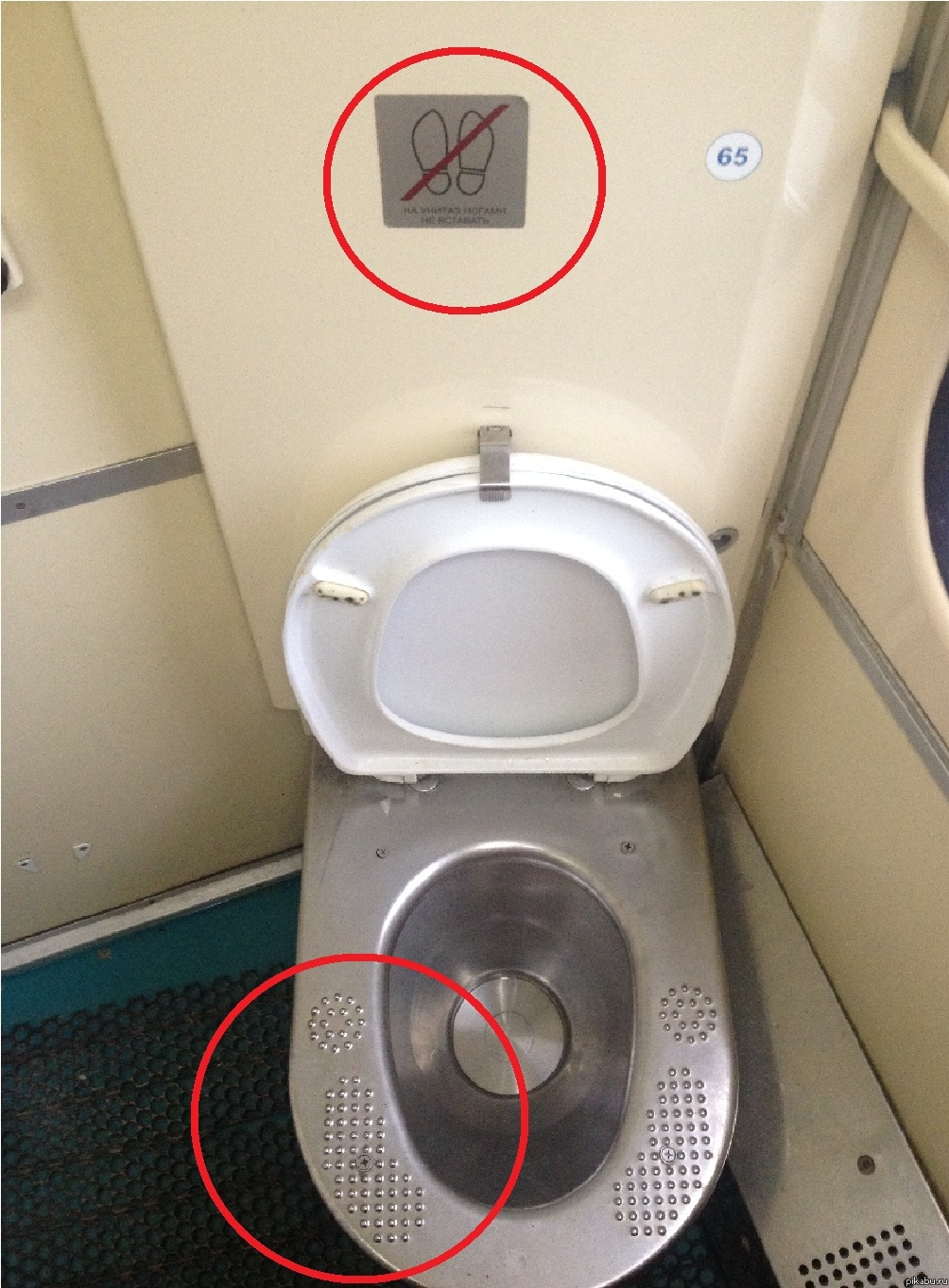Как я срал в поезде