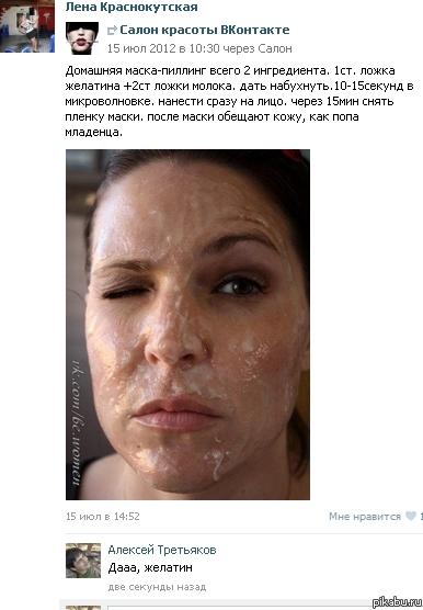Мать сост член со спермой на лице 9
