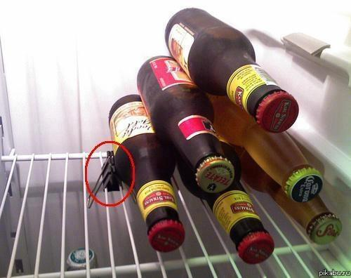 Пиво держалка