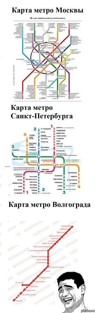 Карта метро.