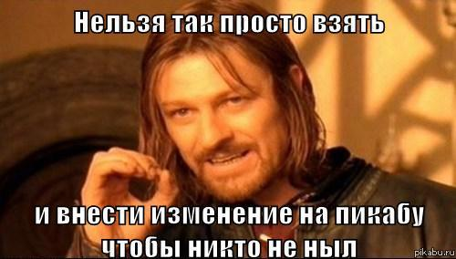 В виду последних изменений на пикабу http://pikabu.ru/story/admin_nakhera_takie_melkie_knopochki_595861