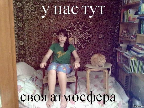 Русские домашние видео