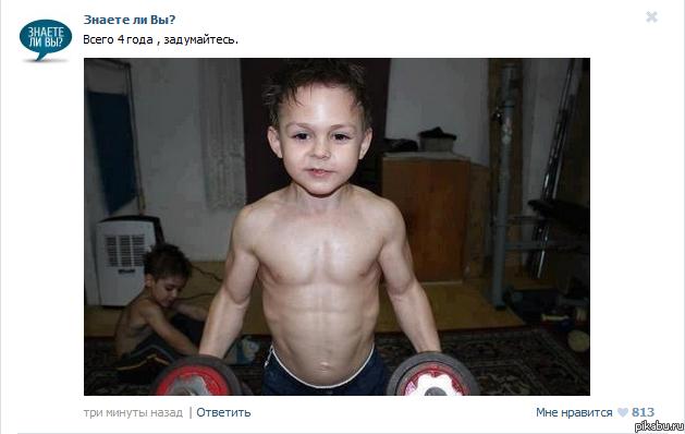 Мальчик ебет в жопу мужика фото 423-569