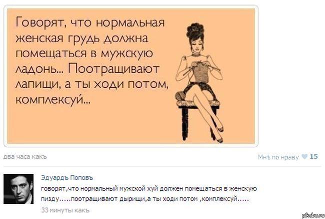 комплексы Красивый ответ))