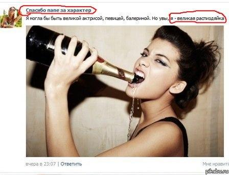фото девушка с бутылкой вина