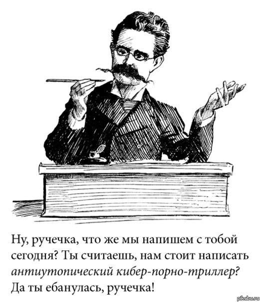 http://apikabu.ru/img_n/2012-08_1/6t8.jpg