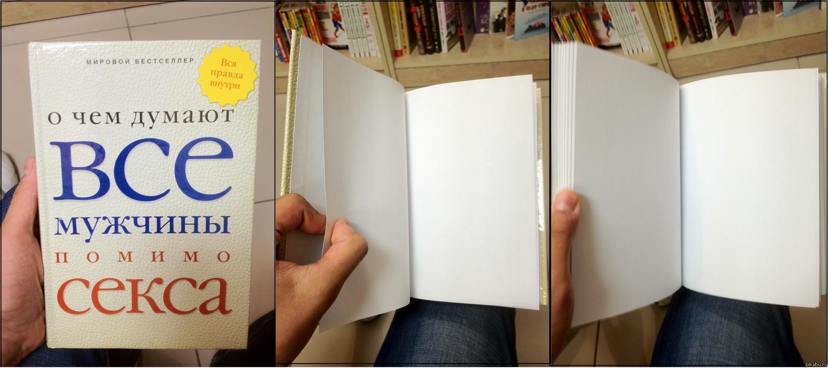 Трахнуть в книжном магазине 8 фотография