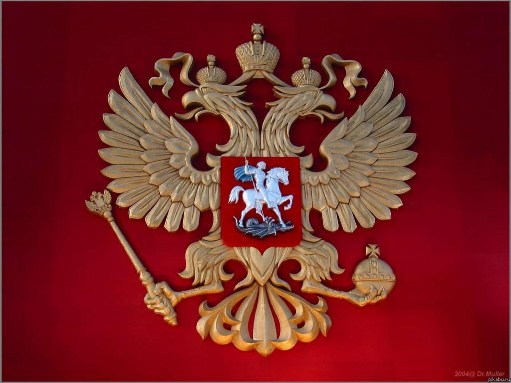 найди одну из самых встречаемых рекурсий России+чуть-чуть истории кому интересно
