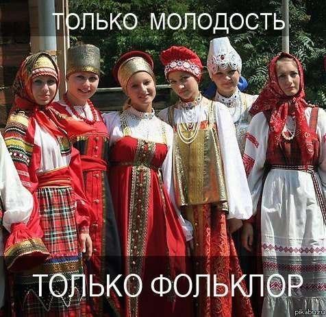 Русский народный костюм на девочку 10