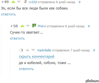 Улыбнуло http://pikabu.ru/story/a_nuka_perestali_dratsya_608064