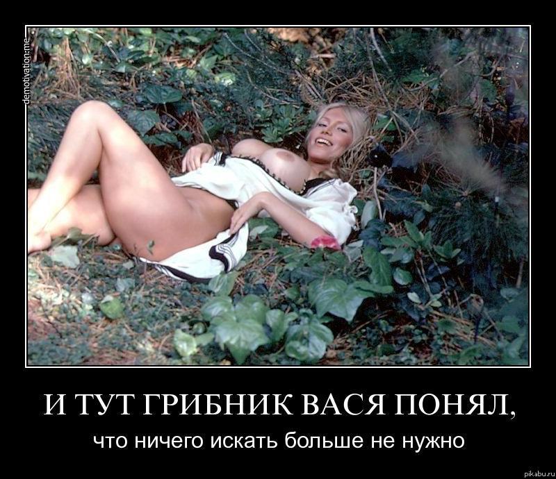 Случайно грудь известная русская 25 фотография
