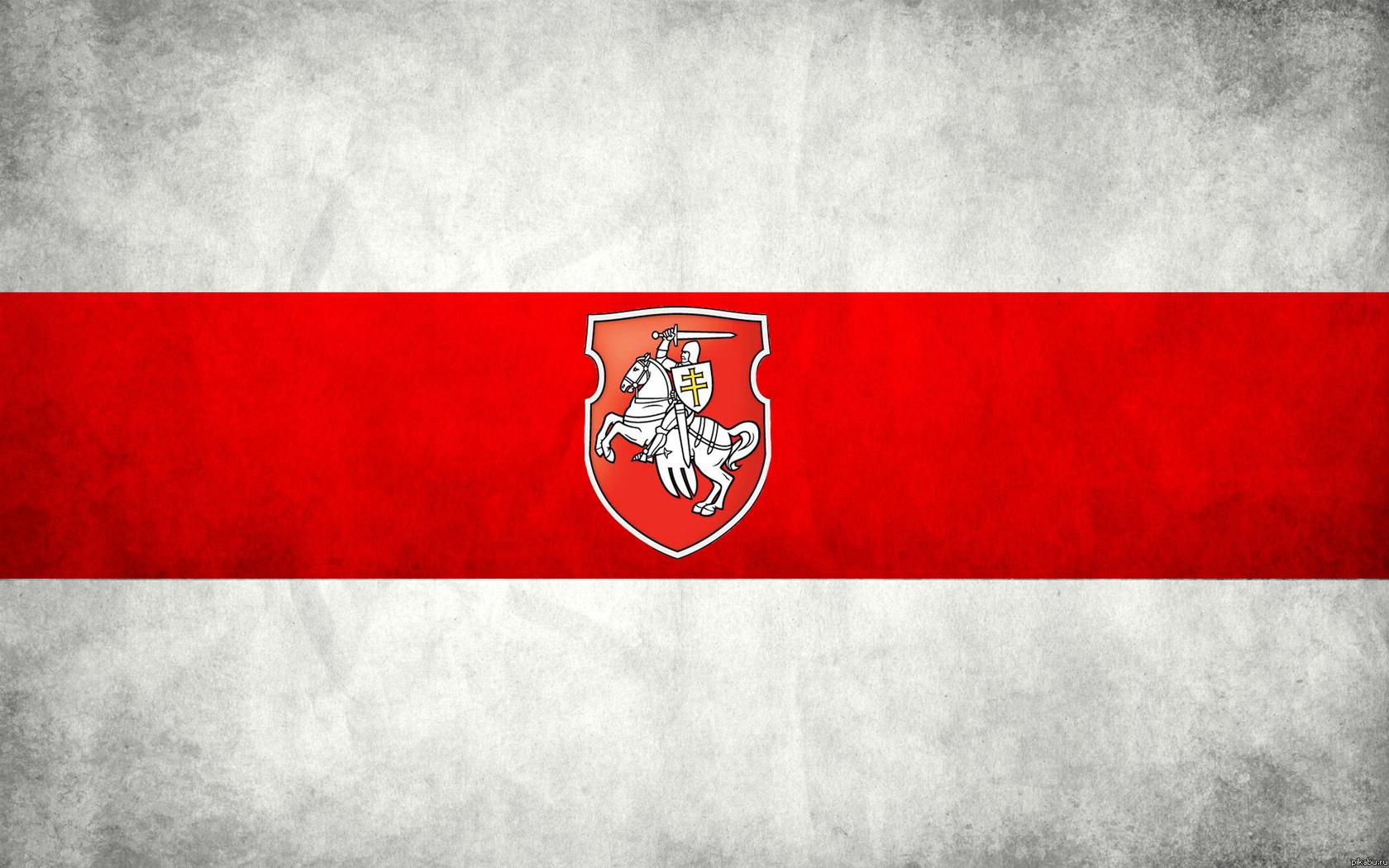 A Vot Kto Ne Znaet Nastoyashij Flag I Gerb Respubliki Belarus Pikabu