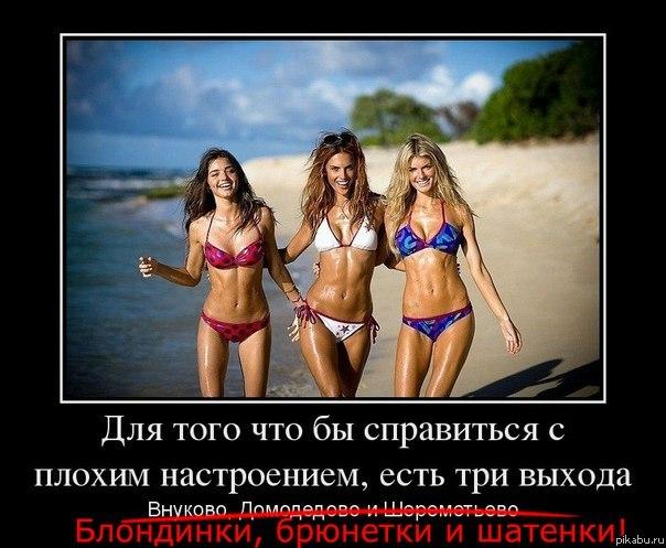 жена любит групповуху русское порно