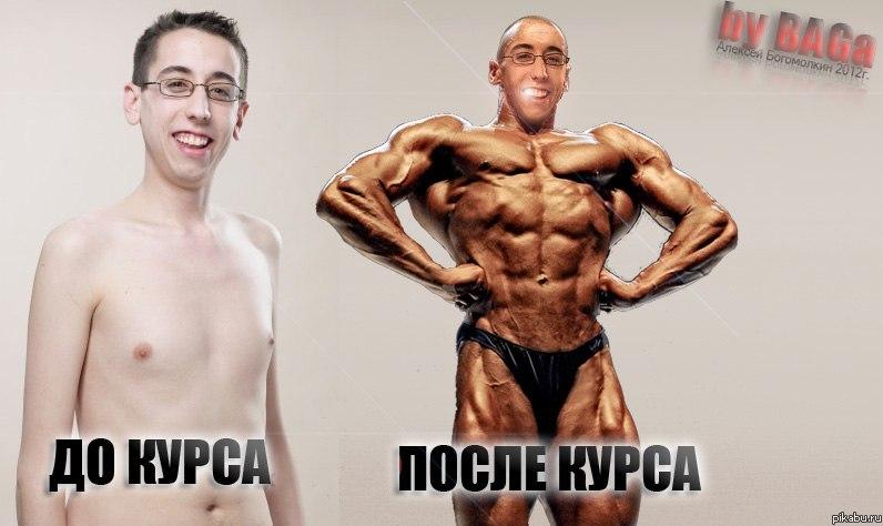 левитра в украине