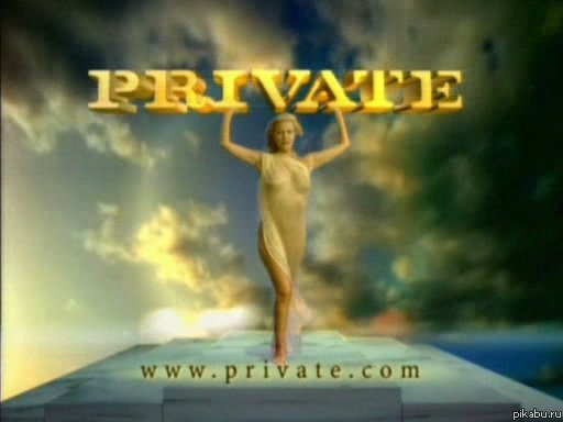 film-private
