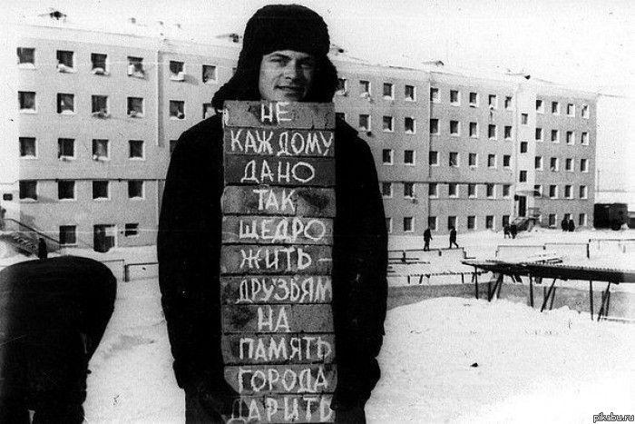 Осторожно СССР