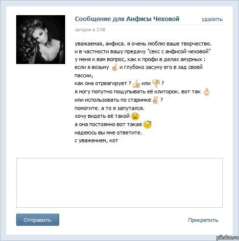 рисунки из смайликов вконтакте: