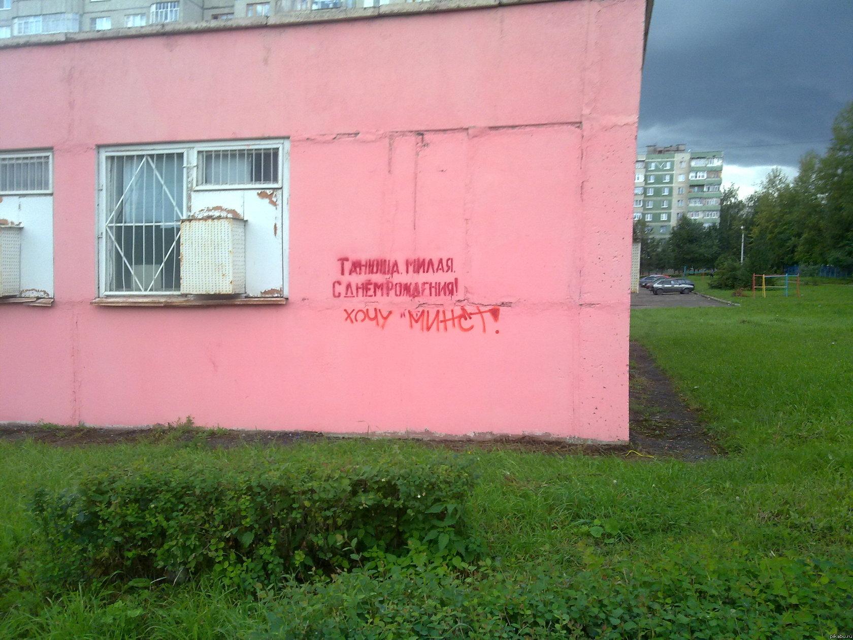 Проститутки по 1000 рублей в ярославле 17 фотография
