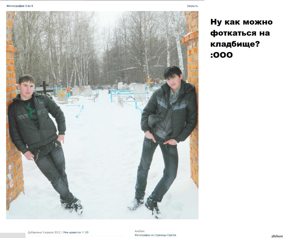 аватарки я русский: