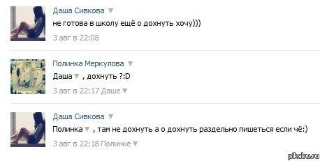 http://apikabu.ru/img_n/2012-08_6/f4e.jpg