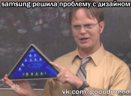 Анекдоты про планшеты 26