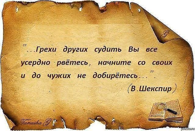http://apikabu.ru/img_n/2012-08_6/nf0.jpg