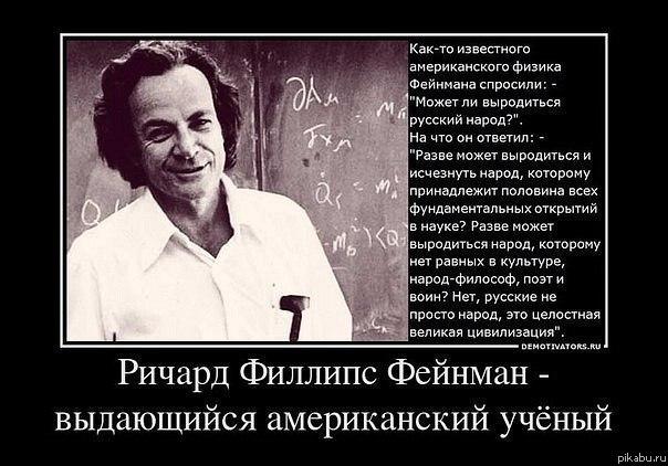 Цитаты великих людей о русских женщинах
