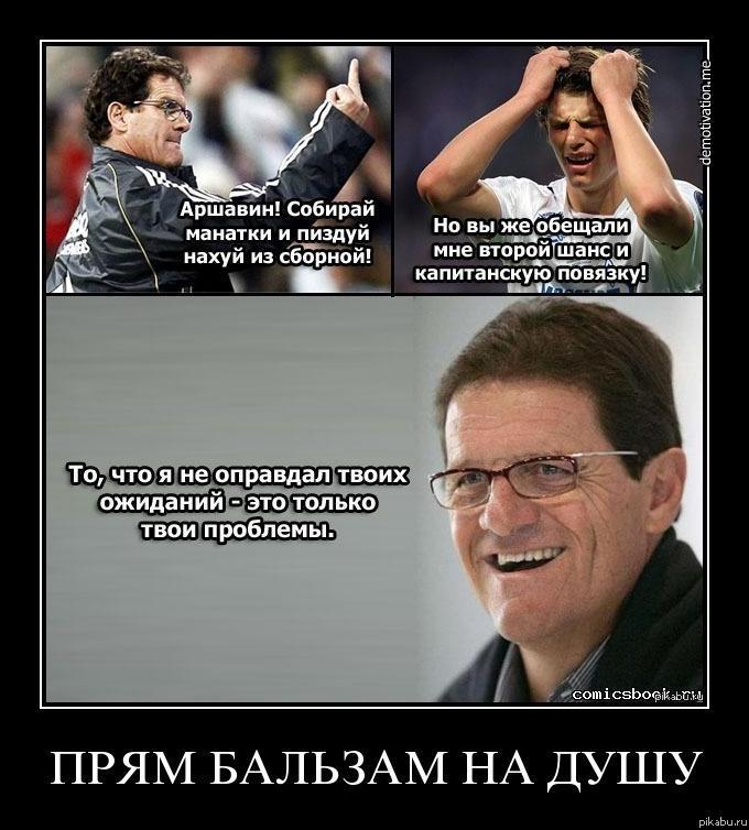 Русская зрелая принудила парнишку 11 фотография