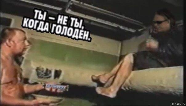 Фильм Ты не ты
