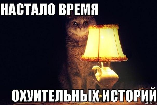 http cats xbubs ru to-y-marosimlar-uchun-sahna-bezaklari html