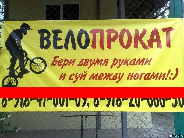 http://apikabu.ru/img_n/2012-09_2/65m.jpg