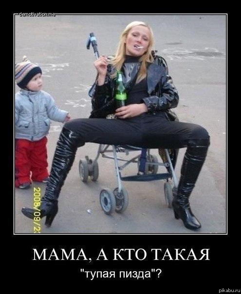 Пьяные Бабы  Платья И Показываютпизды