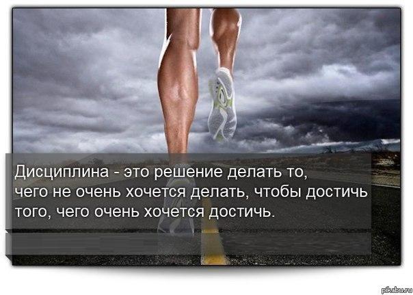 Чего ты хочешь достичь в жизни как ты планируешь это сделать