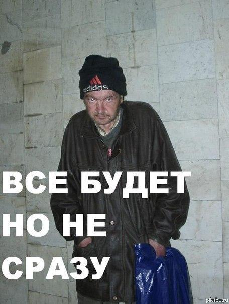 шутка, всё будет)